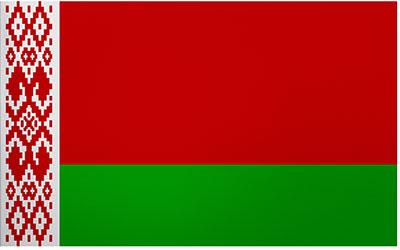 Belarus National Flag 150 x 90cm