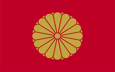 Japan Emperor Flag